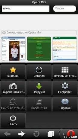 Опера Ними 6.5 На Андроид