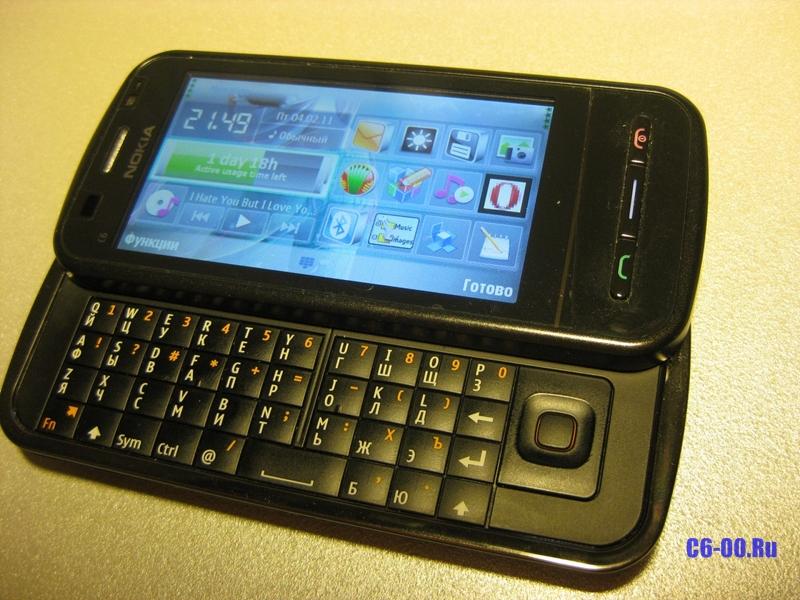 Скачать x plore symbian 94