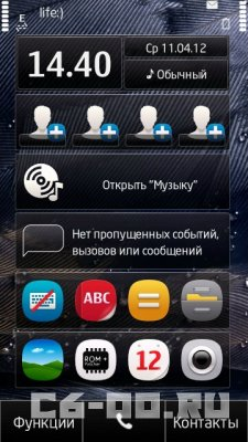 Lite Modification 5.7 от OPERATOR_555, 11.04.2012