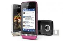Новый Nokia Asha 311 уже в России