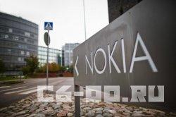 Nokia для сокращения расходов собирается продать свою штаб-квартиру