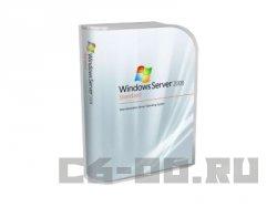 Стоимость windows server 2008