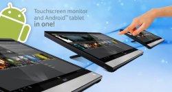 Acer представил первый моноблок