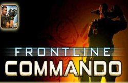 Новая игра Frontline Commando: D-Day